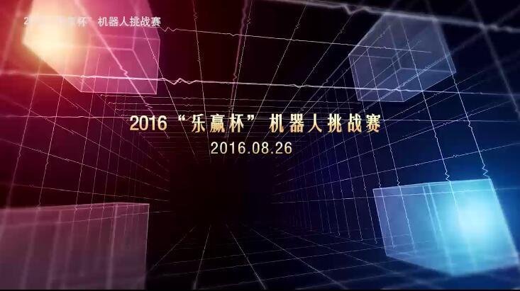 乐赢乐高科技中心火热招商加盟