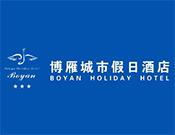 博雁城市假日酒店