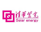 清华紫guang太阳能