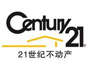 21世紀不動產