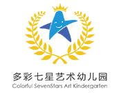 多彩七星艺术幼儿园