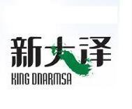新大澤螺旋藻