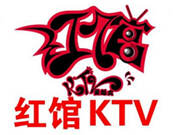 红馆KTV