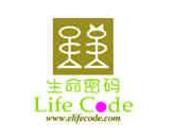生命密码化妆品