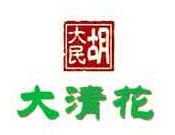 大清花餃子