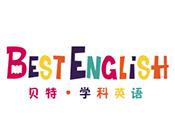 貝特學科英語