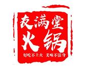 重庆友满堂火锅