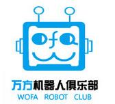 万方机器人教育培训