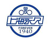 永久自行車
