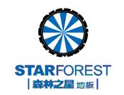 森林之星地板