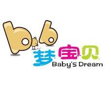 夢寶貝嬰兒推車