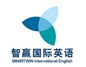 智贏國際英語