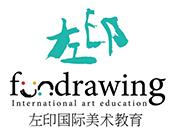 左印國際美術教育