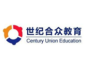 世纪合众教育