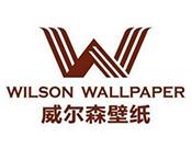 威尔森壁纸