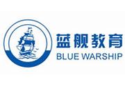 蓝舰银河国际官网