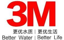 3M凈水器