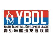 YBDL青少年籃球培訓