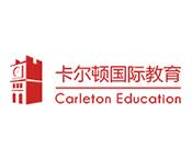 卡尔顿国际教育