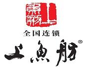 上鱼舫火锅