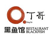 丁哥黑魚館