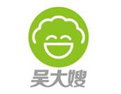 吳大嫂水餃