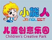 小能人儿童创意乐园