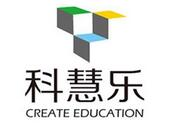 科慧乐儿童能力建构中心
