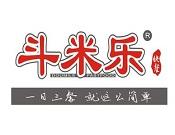 斗米乐中式快餐