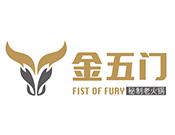 金五门秘制老火锅