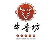 牛香坊火锅