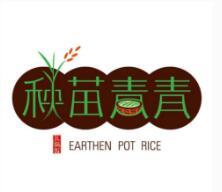 秧苗青青煲仔饭