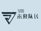 未來隊長VR