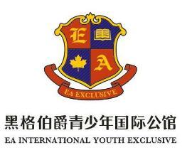 黑格伯爵青少年国际公馆