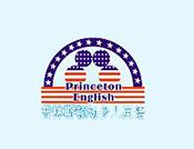普林斯頓幼少兒英語
