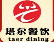塔尔潮汕牛肉火锅