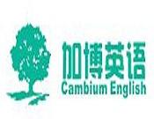 加博少儿英语