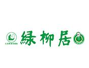 绿柳居菜馆