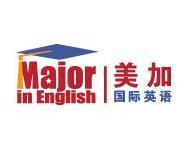 美加国际英语