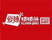 愛辣啵啵魚