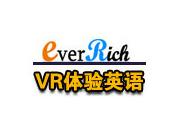 VR体验英语