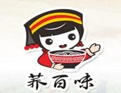 荞百味生态面馆