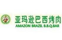 亞馬遜南美烤肉