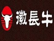 徽长牛主题面馆