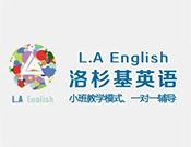 洛杉磯英語