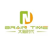 大脑时代教育
