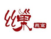 丝巢燕wo