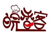 皖香客中式快餐