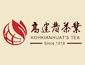 高建發茶業