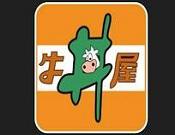 牛丼日式牛肉饭